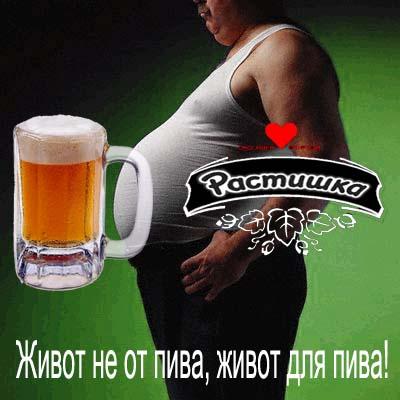 Картинки смешные про пиво и мужиков
