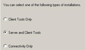 Установка серверной и клиентской частей