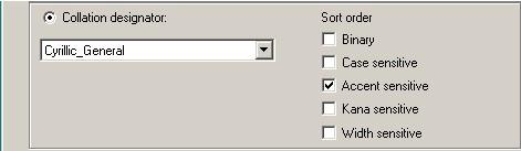 Выбор порядка сортировки (по умолчанию)