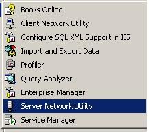 Пункты меню SQL Server