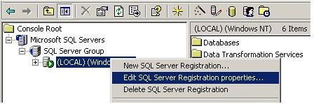 Выбор свойств регистрации SQL сервера