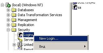 Создание новой учетной записи. Ветка 'Security'