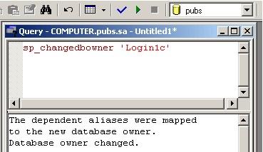 Смена владельца базы данных в Query Analyzer