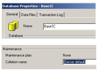 Указание имени базы данных. Закладка 'General' свойств базы данных.