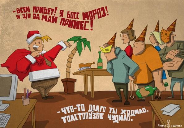 Картинка бухгалтеру с новым годом