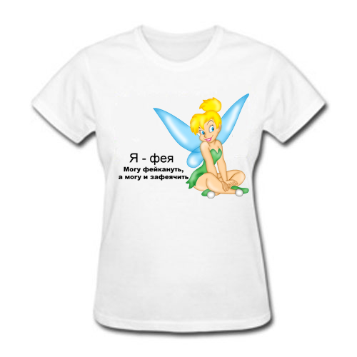футболка bosco sport.