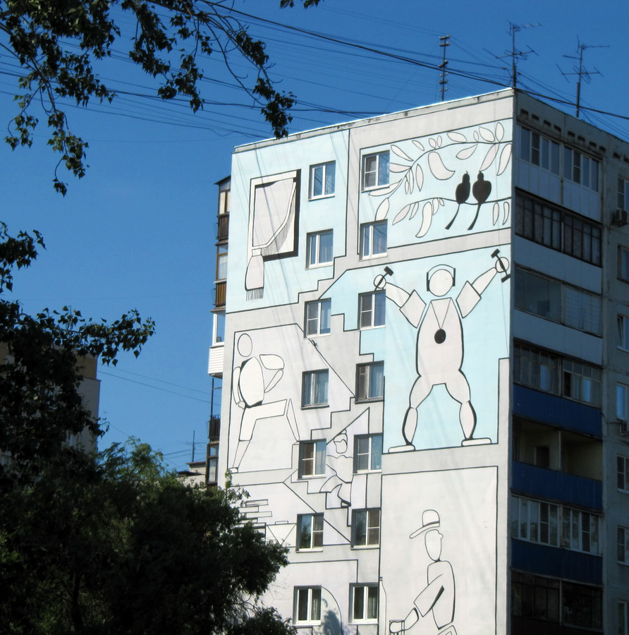 граффити на стандартной многоэтажке