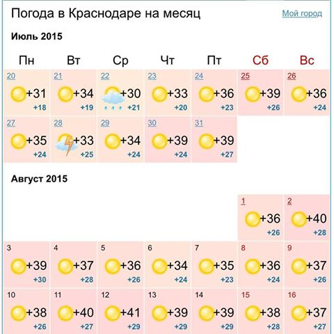 <br /> <b>Notice</b>:  Undefined variable: alt in <b>/home/mykart12_1/web/z.zapautosnab.ru/public_html/f.php</b> on line <b>55</b><br />