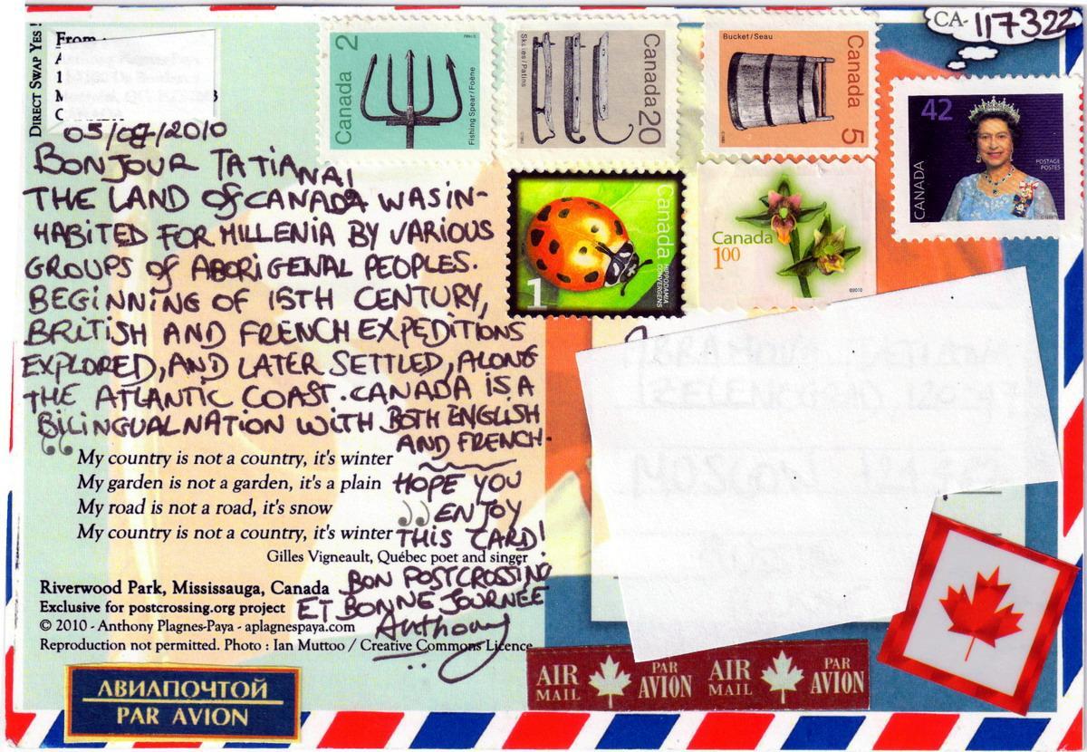 Пример заполнения открытки посткроссинг, декабря картинки красивые