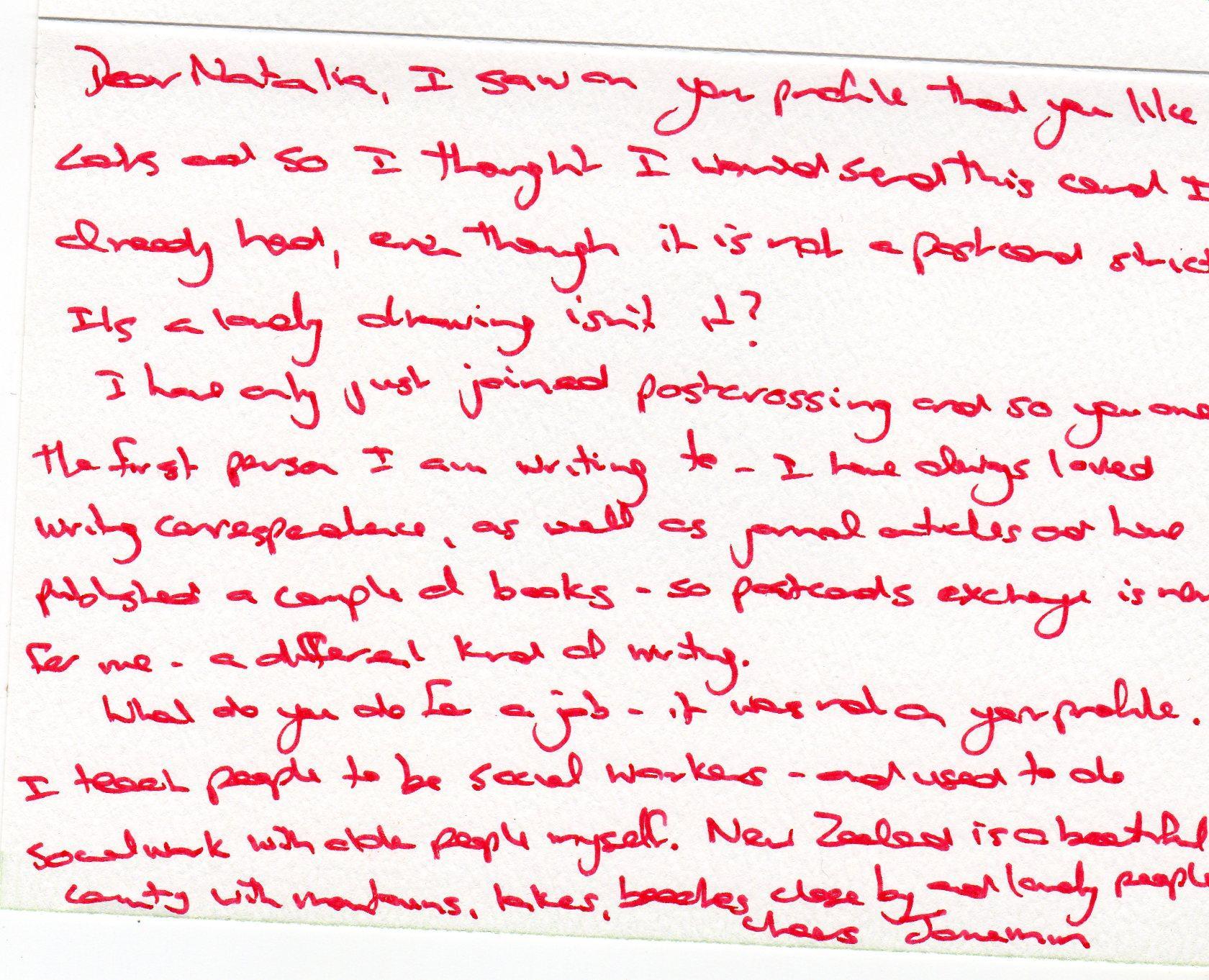 Красивый почерк на открытках