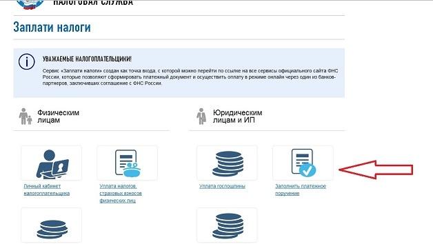 Регистрация онлайн ип форум дистанционная бухгалтерия