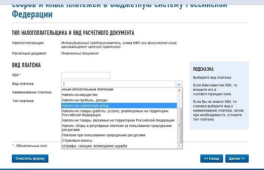 заявление на регистрацию ип 2019 бланк скачать