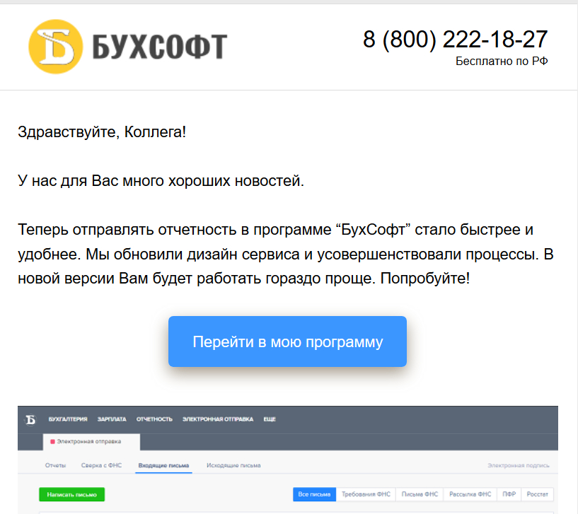 Электронная отчетность через интернет форум регистрация ип без временной регистрации