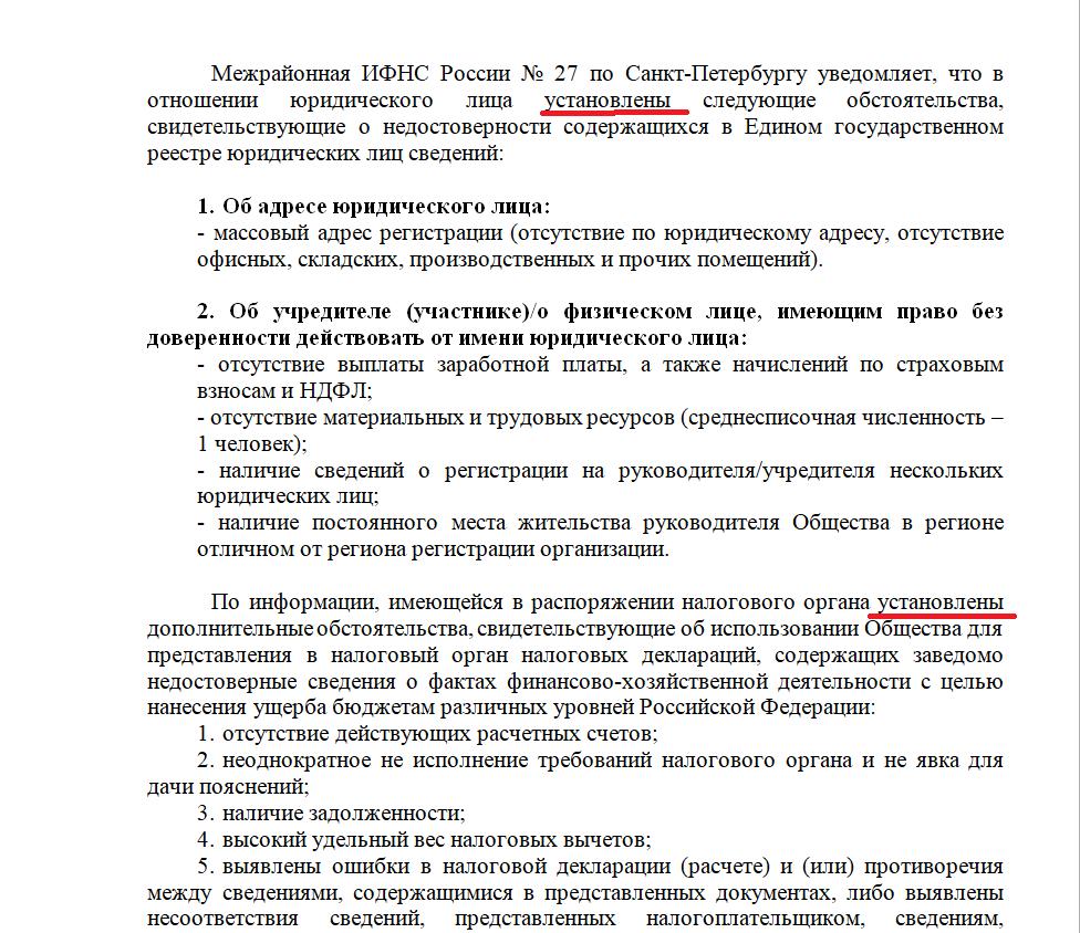 Распределение квот по московской области на 2019 год