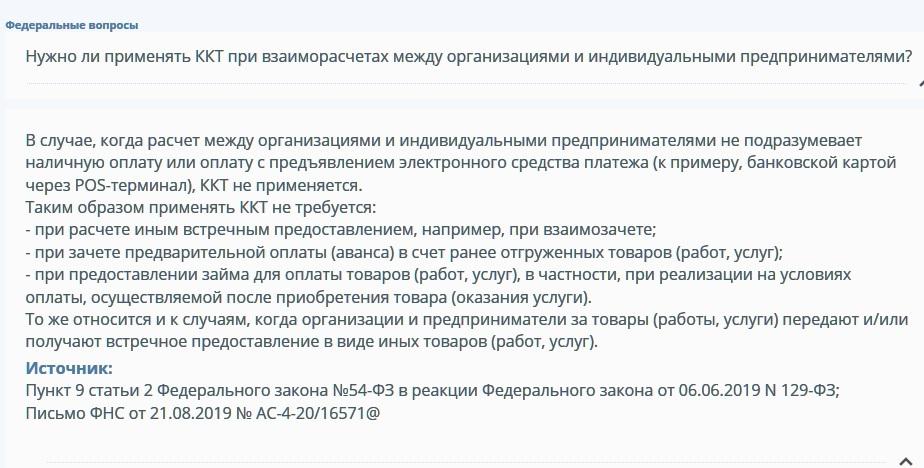 можно ли взять онлайн кредит на чужую карту украина